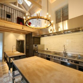 main kitchen - view of the mezzanine